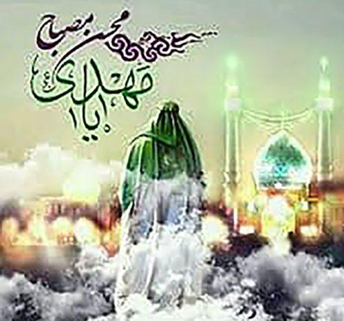 Orasi Imam Hasan di Hadapan Penduduk Kufah