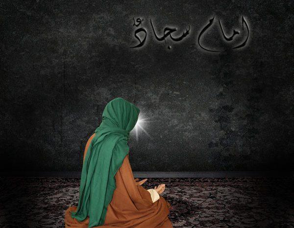 Makna Ibadah Imam Sajjad