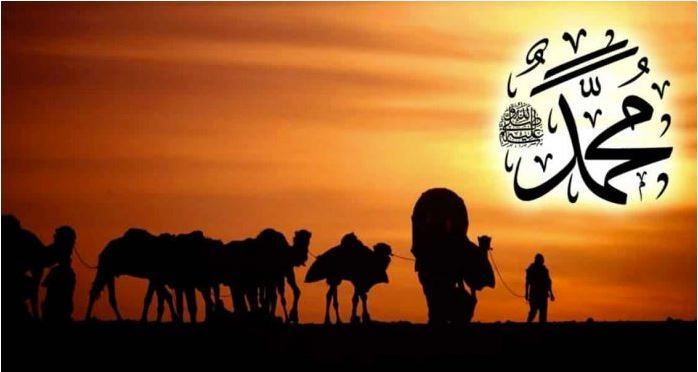 Kedudukan Rasulullah saw di Atas Para Nabi