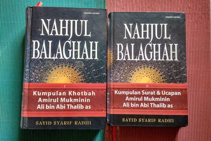 Sayyid Radhi dan Nahjul Balaghah