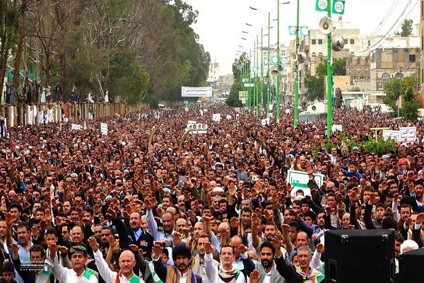 Rakyat Taiz Kecam Terorisme Amerika