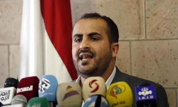 Ansarullah: Kami Tetap di Jalur Perlawanan Membebaskan Yaman