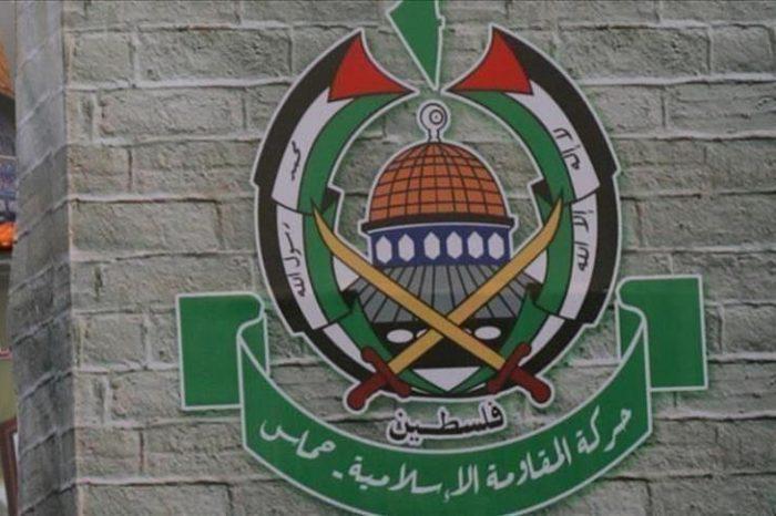 Hamas Kecam UEA Impor Barang Zionis