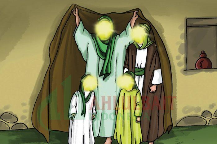 Sabda Rasulullah saw tentang Ayat Tathhir