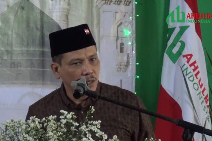 Rahmatan Lil Alamin Perspektif Ahlulbait Indonesia
