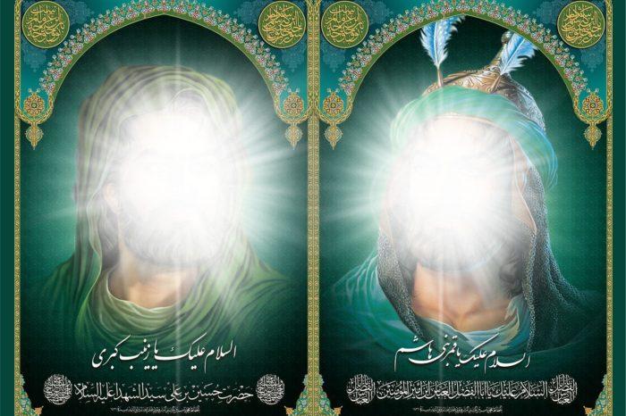 Mengapa Metode Perjuangan Imam Hasan dan Imam Husain Berbeda? (2/2)