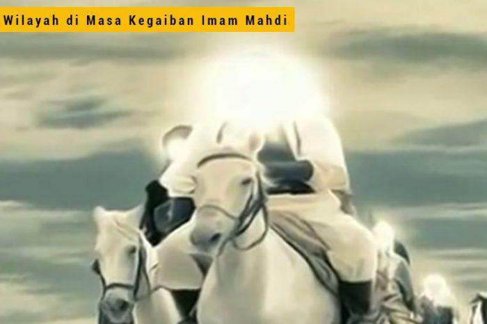 Wilayah di Masa Kegaiban Imam Mahdi
