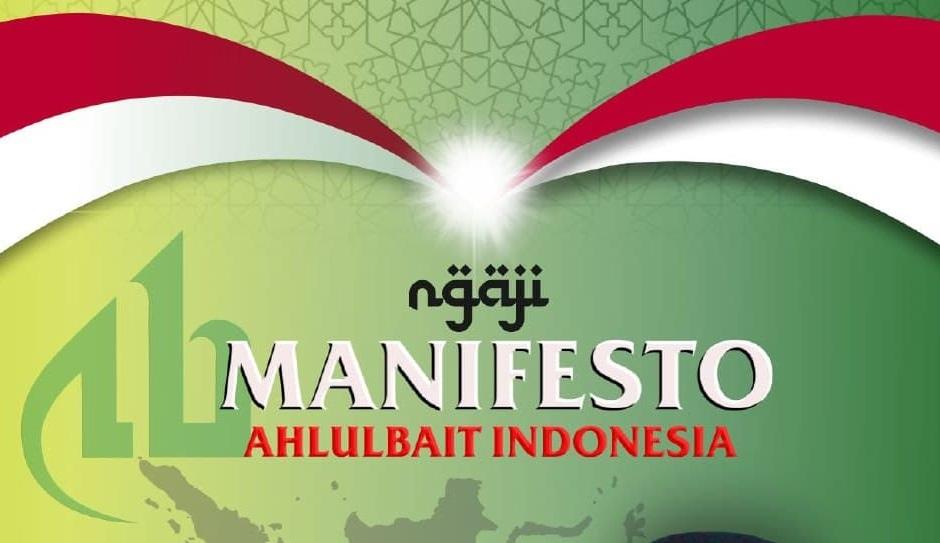 Pengantar Manifesto Ahlulbait Indonesia bersama Habib Zahir Yahya