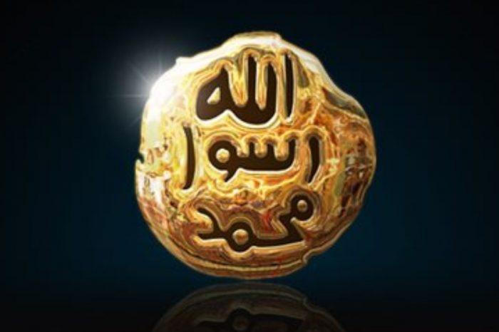 Nabi Muhammad, Saksi Umat Manusia