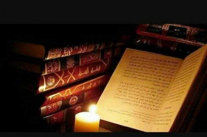Metodologi Pengkajian dalam Islam