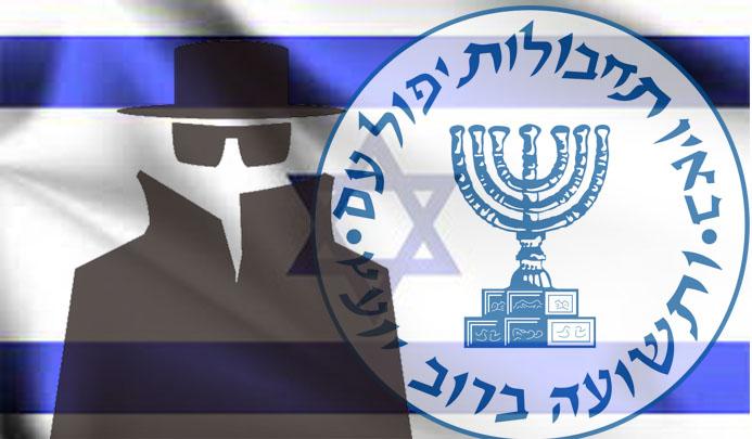 Markas Mossad Diserang, Sejumlah Tentara Zionis Tewas