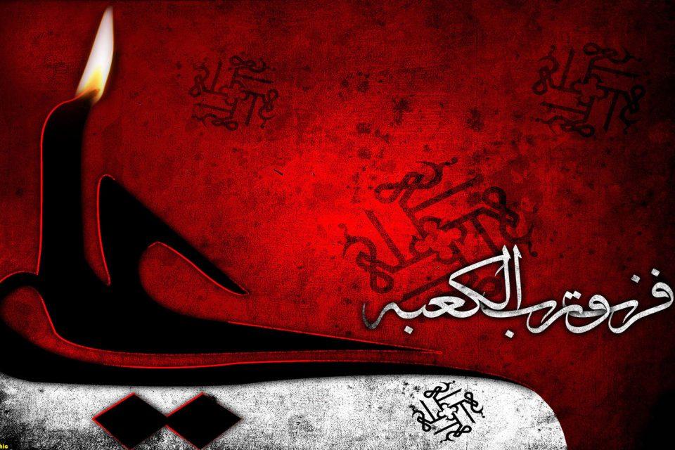 Pemakaman dan Pidato Pujian atas Imam Ali