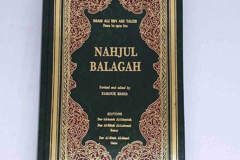 Nahjul Balaghah, Warisan Imam Ali bin Abi Thalib