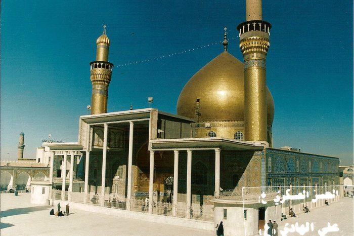 Kelahiran Imam Ali Hadi