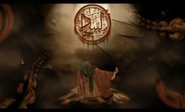 Kesyahidan Imam Ali Zainal Abidin