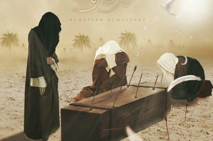 Kepemimpinan dan Syahadah Imam Hasan