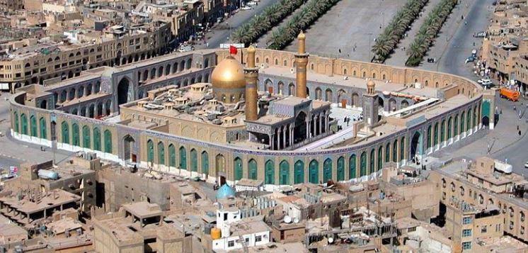 Kufah, Ibukota Islam