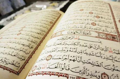Tantangan al-Quran