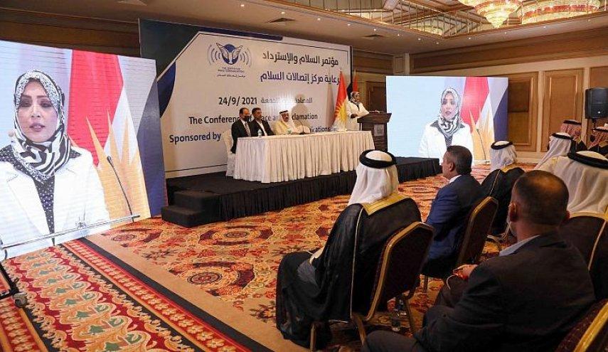 Irak Kecam Pertemuan Gagas Normalisasi Zionis