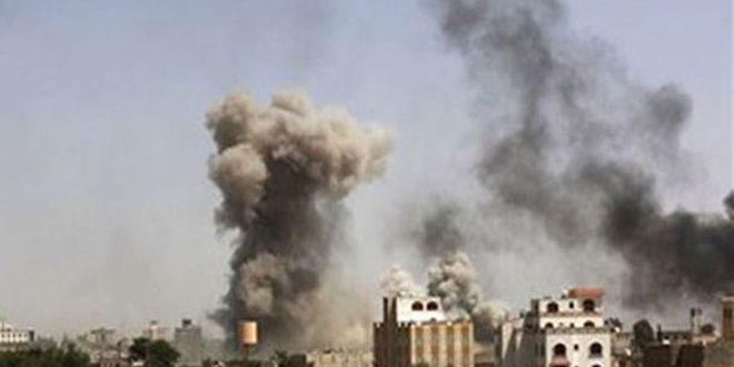 Kelompok Anti-Perang Desak AS Stop Dukung Rezim Saudi