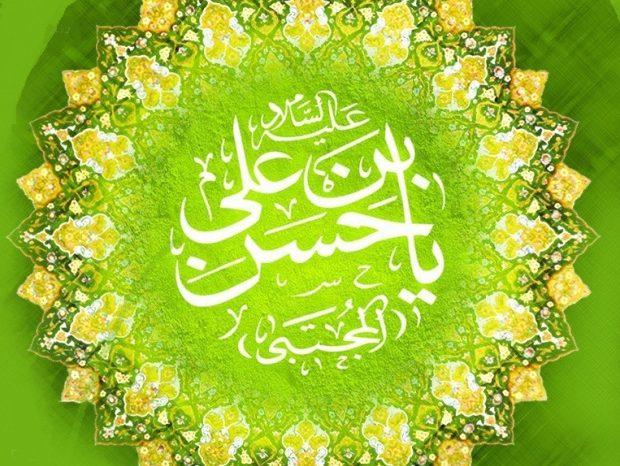Kesalehan Imam Hasan