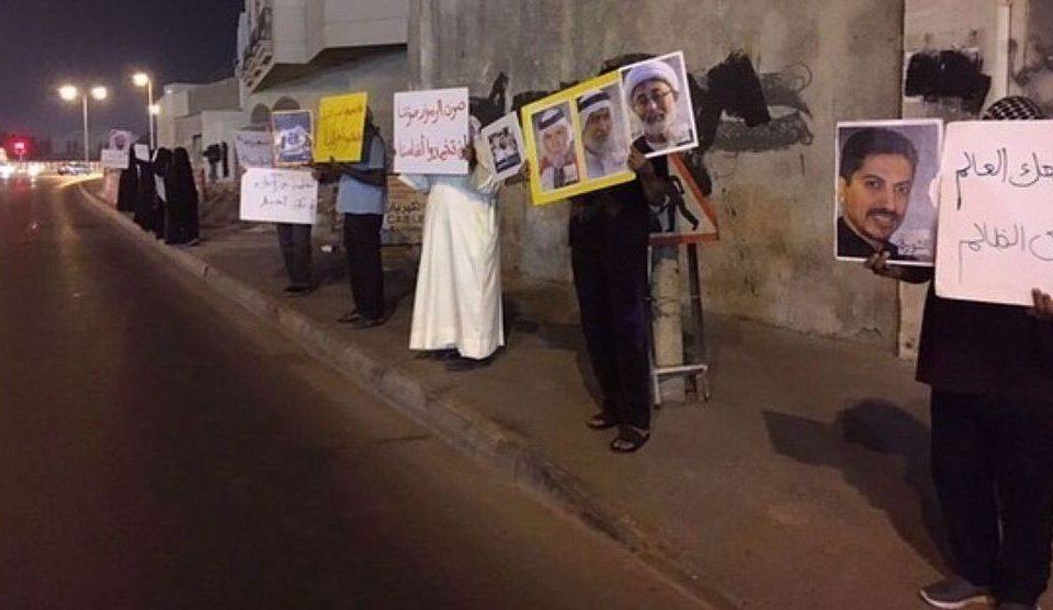 Lagi, Rakyat Bahrain Turun ke Jalan Tolak Normalisasi