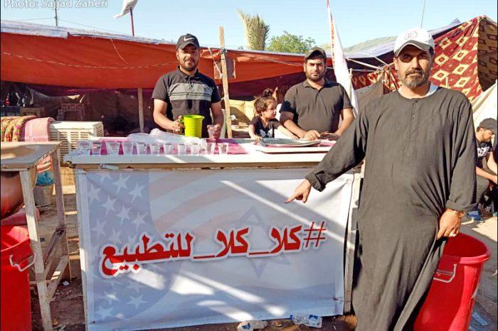 Pemilik Maukib Irak Menentang Pertemuan Jahat Erbil